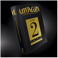IMAGIK RELIE TOME 2 3 4